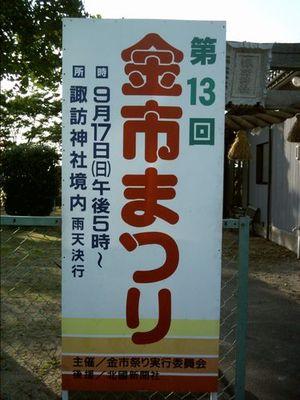 Dsci0017_2